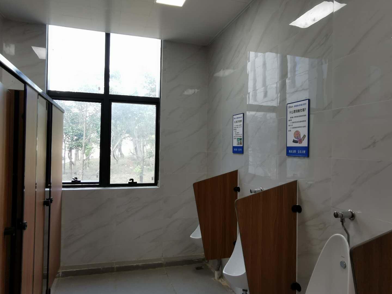洗手间1.jpg