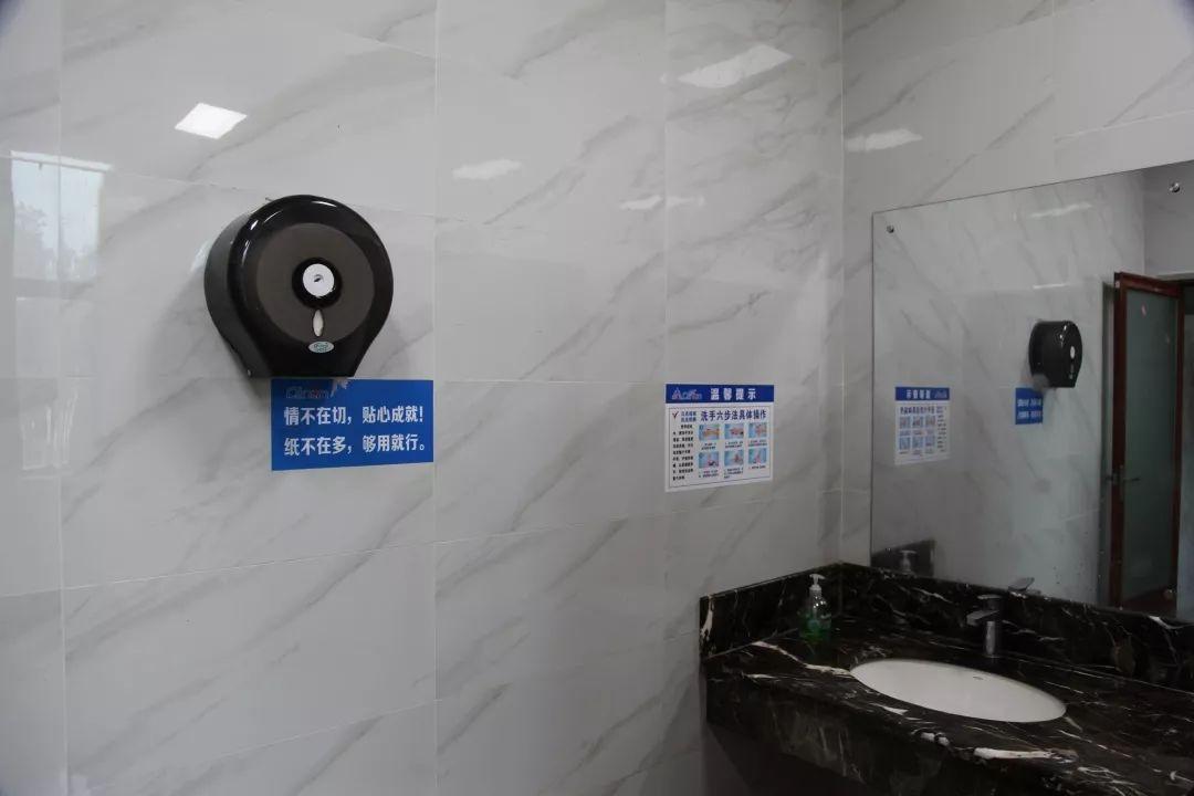 洗手间2.jpg